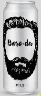 boroda_pils1