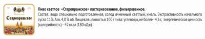 staroprazhskoe_rozliv1