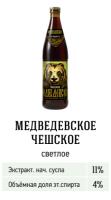 medvedevskoe_cheshskoe2